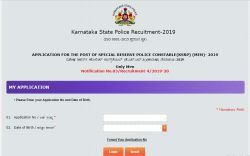 Ksp Admit Card 2019 Written Exam Admit Card Released For Special Reserve Police Constable Posts