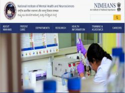 Nimhans Recruitment 2019 For 8 Ra Administrator Posts