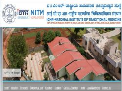 Nitm Recruitment 2019 For 4 Deo And Project Technician Posts