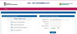 Nta Ugc Net December Admit Card 2019 Released How To Download