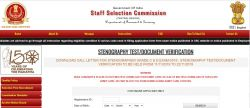 Ssc Released Skill Test Admit Card For Stenographer Grade C D Posts
