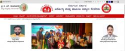 Dhfws Davanagere Recruitment 2019 For 19 Various Posts