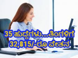 Lic Hfl Recruitment 2019 For 35 Assistants Manager Legal Posts