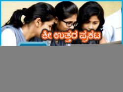 Ugc Net December 2019 Answer Key Released