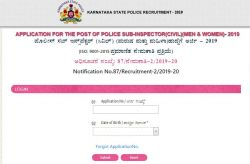 Ksp 2019 Released Et Pst Admit Card For Sub Inspector Civil Posts