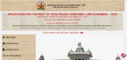 Ksp 2019 Released Written Exam Final Answer Key For Civil Police Constable Posts