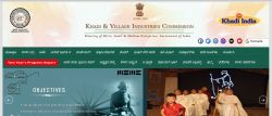 Khadi Village Industries Commission Kvic Recruitment 2019 For 75 Young Professional Posts