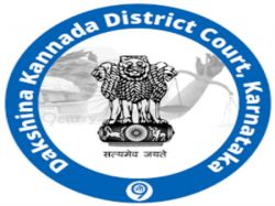 District Court Of Dakshina Kannada Recruitment 2020 For 34 Various Posts