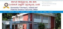 Kvafsu Recruitment For 3 Assistant Professor Posts