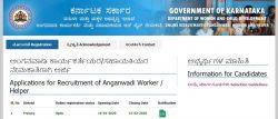 Mysuru District Wcd Recruitment 2020 For 183 Anganawadi Workers Helpers Post