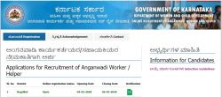 Bagalkot District Wcd Recruitment 2020 For Anganawadi Workers Helpers Posts