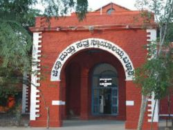 District Court Of Ballari Recruitment 2020 For 17 Typist And Process Server Posts