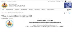 Chikkamagaluru District Revenue Department Recruitment 2020 For 50 Village Accountant Posts