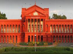 High Court Of Karnataka Recruitment 2020 For 27 Assistant Court Secretary Posts
