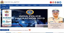 Internal Security Division Of Ksp Recruitment 2020 For 15 Technical Posts