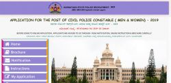 Ksp 2019 Released Et Pst Admit Card For Civil Police Constable Posts