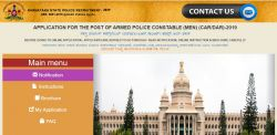 Ksp 2019 Released Et Pst Admit Card For Armed Police Constable Posts