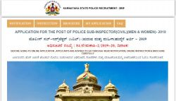 Ksp 2019 Released Final Answer Key For Police Sub Inspector Civil Posts
