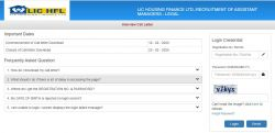 Lic Hfl Released Interview Call Lettter For Assistant Manager Posts