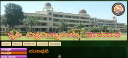 Uas Dharwad Recruitment 2020 For 2 Part Time Teacher Posts