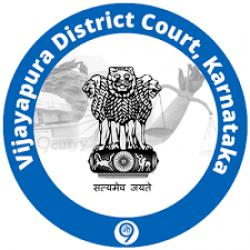 District Court Of Vijayapura Recruitment 2020 For 9 Typist Typist Copyists Posts