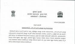 Sslc 2020 Radio Programme In Akashavani