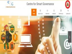 Centre For Smart Governance Recruitment 2020 For 25 Various Posts