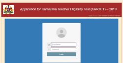 Kartet 2019 Exam Admit Card Released