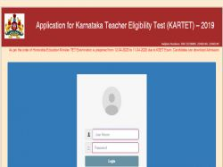 Kartet 2020 Exam Will Be Held On April