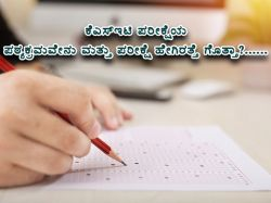 Kset Exam Karnataka State Eligibility Test Subject Syllabus And Exam Pattern