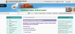 District Court Of Raichur Recruitment 2020 For 24 Various Posts