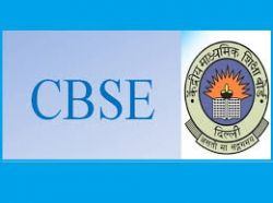 Cbse Promote 1 To 8 Class Students To Next Class Said By Hrd Ministry