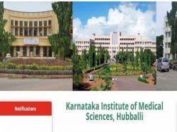 Kims Hubballi Recruitment 2020 For 13 Various Posts