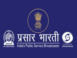 Prasar Bharati Recruitment 2020 For Member Personnel Posts