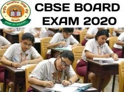 Cbse Board Exams 2020 Class 10 And 12 New Exam Dates Released