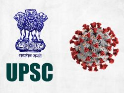 Upsc Civil Services Prelims 2020 Postponed Due To Novel Coronavirus