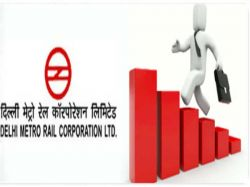 Dmrc Recruitment 2020 For Senior Section Engineer And Section Engineer Posts