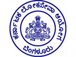 Kpsc Released Revised Time Table For Various Exams