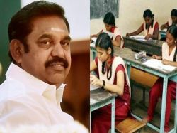 Tamilnadu Government Cancelled Sslc Exam And Promoted Students To Next Class