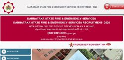 Karnataka State Fire And Emergency Services Recruitment 2020 For Firemen Posts