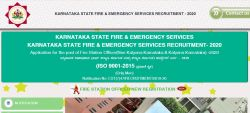 Karnataka State Fire And Emergency Services Recruitment For 36 Fire Station Officer Posts