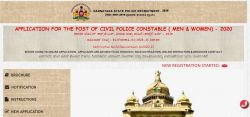 Ksp Recruitment 2020 Registration Date Extended To July 13 For 2007 Civil Constable Posts