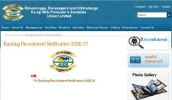 Kmf Shimul Recruitment 2020 For Assistant Manager Post