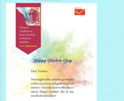 Teachers Day 2020 Guru Vandana Now You Can Post Gift To Your Teacher