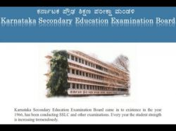Karnataka Sslc Supplementary Exam 2020 Application Details In Kannada