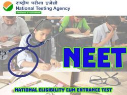 Neet Ug 2020 Admit Card Released How To Download Read On