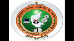 Vtu Makes Kannada Learning Compulsory For All Engineering Students In Affiliated Colleges