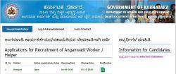 Wcd Belagavi Recruitment 2020 For Anganawadi Worker And Helper Posts