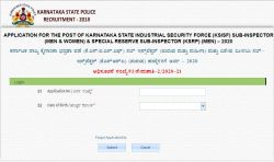 Ksp Si Admit Card Of Et And Pst For Sub Inspector Posts