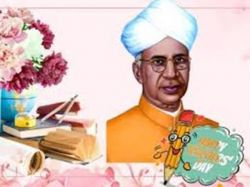 Why Teachers Day Is Celebrated On September 5 In Kannada